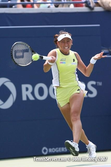 Tennis - Ai Sugiyama