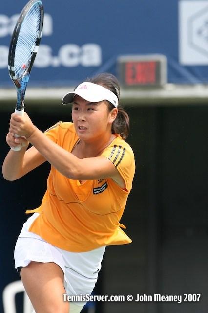 Tennis - Peng Shuai
