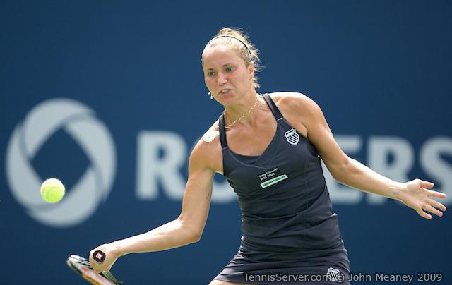 Tennis - Kateryna Bondarenko