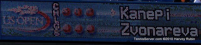 Kanepi Zvonareva Scoreboard US Open 2010 Tennis